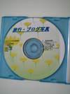 VFSH0511